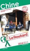 Chine -  Hong Kong - 2014/2015 - cartes et plans détaillés - Guide du Routard - Voyages, guide, Asie - Collectif - Libristo